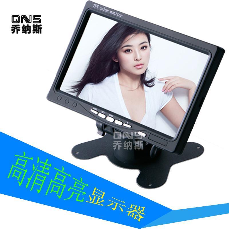 Highlight HD 7 inch two -way monitor display monitor AV input car car monitor small screen<br><br>Aliexpress