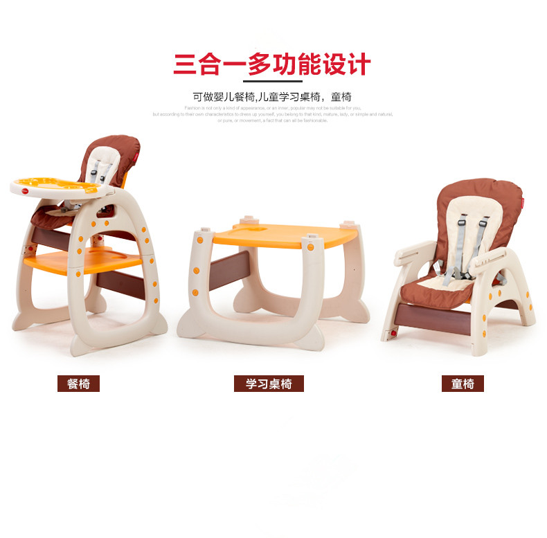 Fast Delivery Baby Feeding Chair 7 Colors Plastic High Chair for Kids 6 Months-8 Years Old Baby Furniture on Sale 65*56*110CM<br><br>Aliexpress