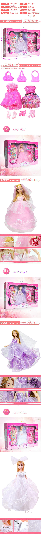 Luxury Doll Gift Box 32CM Original Doll Princess Wedding Dress Fashion Clothing Gown Pearl Beads BJD Girls Toys For Barbie Doll