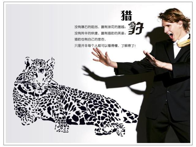 52 * 110 см гепард наклейки на стены съемный 3D наклейки гостиной домашнего декора