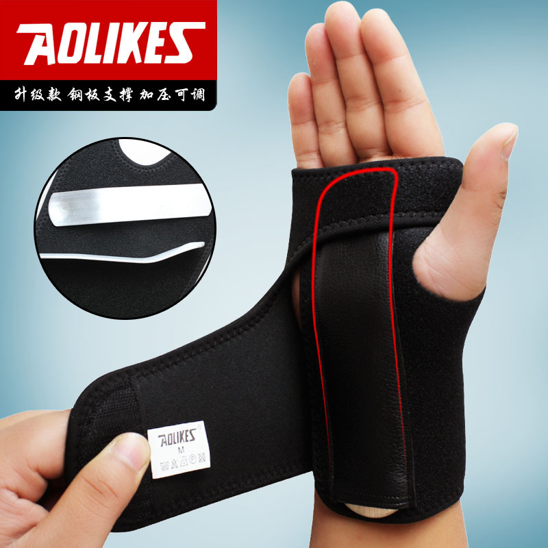Removable adjust steel Wrist Brace Support Splint, Fractures Carpal Tunnel Sport Sprain mouse hand Unique Weatherproof Material