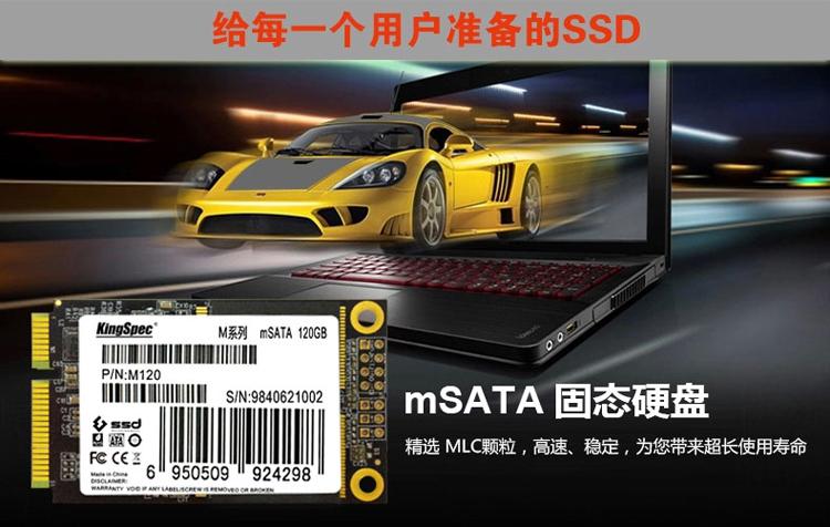 50% OFF Kingspec Mini PCIE MSATA SATA III 6GB/S SATA II SSD Hard Drive 32GB 64GB 128GB 256GB For Dell M4500 For Lenovo Y460 Y470(China (Mainland))