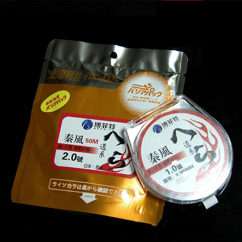 Vacuum Packaging 50 Meters Main Line Of Japanese Raw Silk Fishing Line Fishing Sports(China (Mainland))