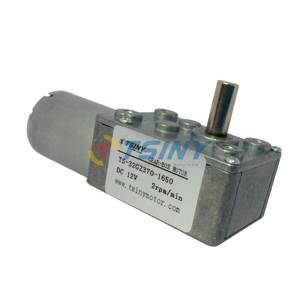 DC 12V/2rpm/15kg.cm dc geared motor,small electric worm motor(China (Mainland))