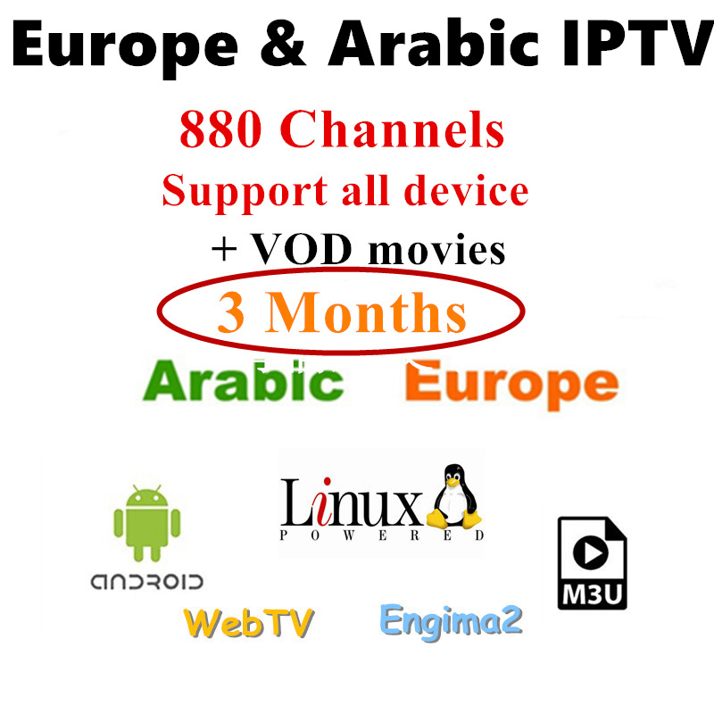 IPROTV Europe Arabic IPTV with 800+ live France UK DE Spain Italy Portugal IPTV Channels for Android M3u mag250 qhdtv neotv(China (Mainland))