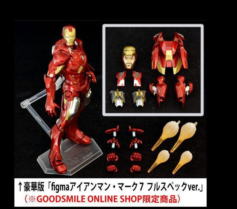 Free Shipping Iron Man Action Figure Toys Figma EX 018 Movable Ironman with Accessories font b