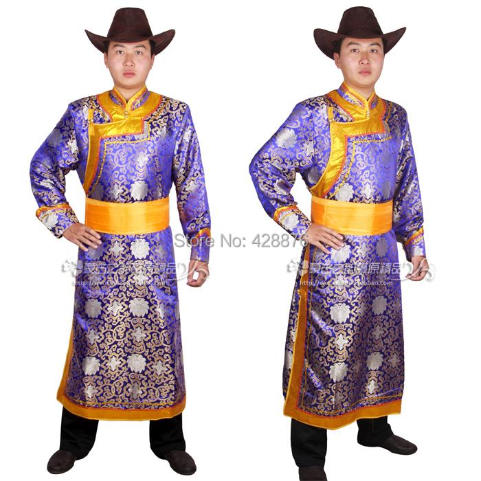 Монгольская Одежда Интернет Магазин
