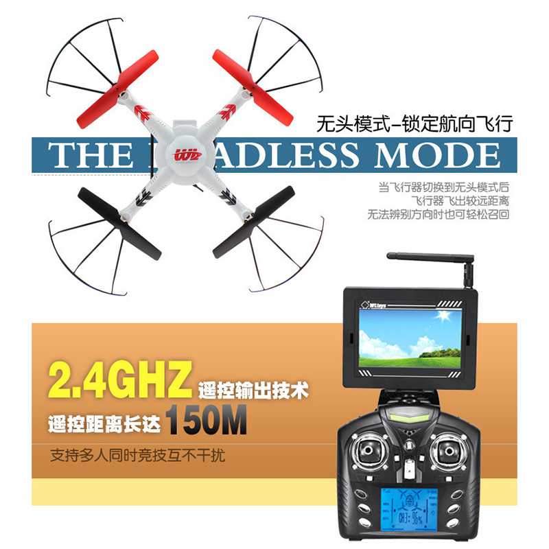 Factory price Rc helicopter! JJRC V686G 5.8Ghz 4GB FPV Real-time Video Transmission RC Quadcopter Toys Drone With Camera(China (Mainland))