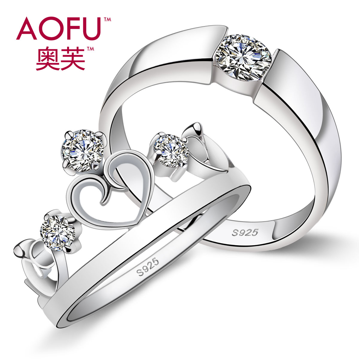 Pure Silver Rings For Men Pure Silver Lovers Ring