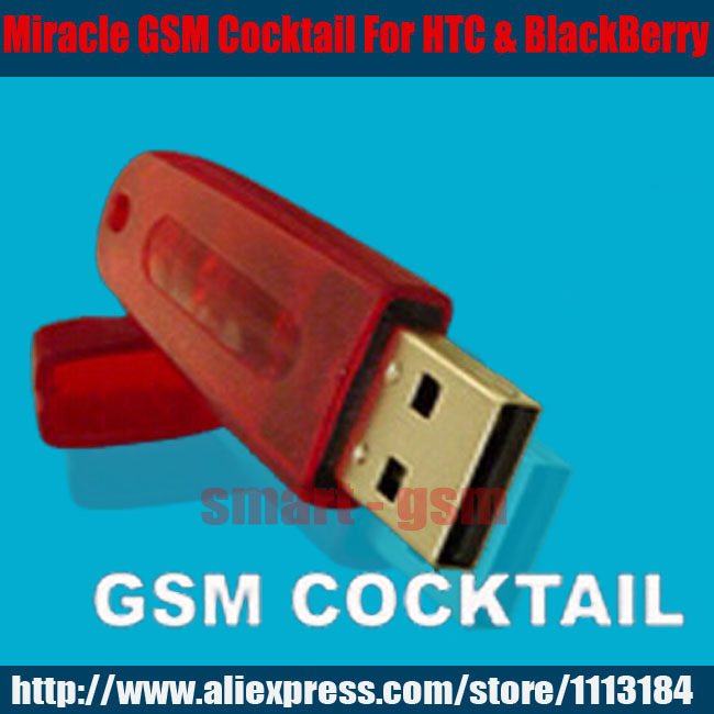 The newest Miracle GSM Cocktail Dongle For LG& HTC& Android & BlackBerry&samsung phones unlocking, flashing and software repair(China (Mainland))