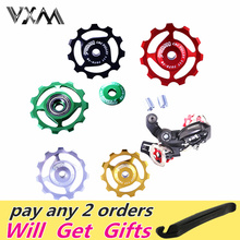 Buy Bicycle Rear Derailleur 7075 Aluminum 11T MTB Road Bike Bicycles Rear Derailleur Pulley Roller Idler Bearing Jockey Wheel Parts for $2.48 in AliExpress store