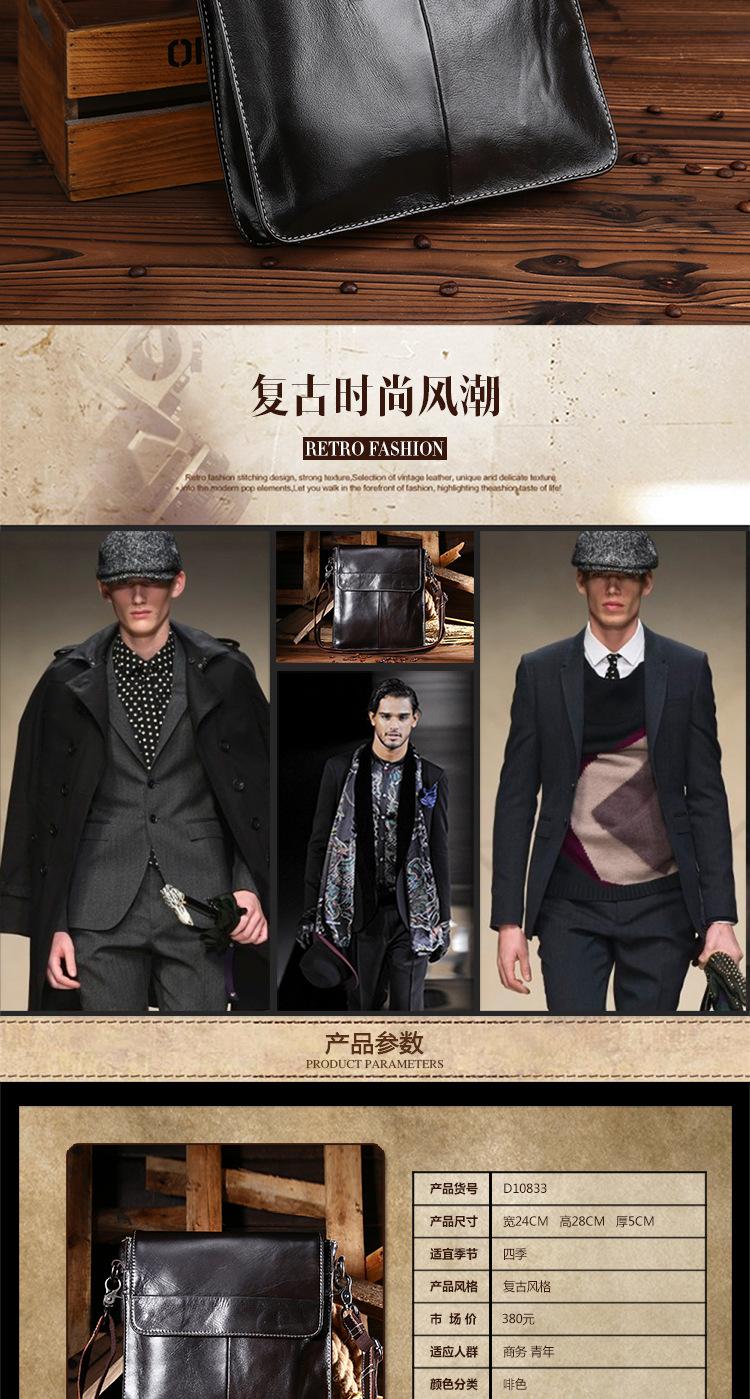 YUFANG Crossbody Bag Male Genuine Leather Accommodating Bag Men ... 27c19ee58ea8e