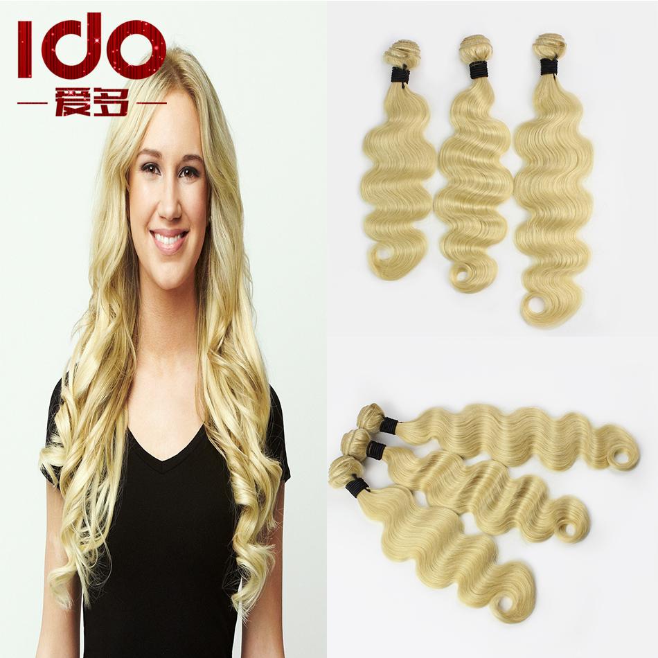 Color 613 hair weave gallery hair coloring ideas buy golden blonde virgin hair weaves 4 bundles grade 7a malaysian aliexpress best grade 7a brazilian pmusecretfo Gallery