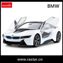 Buy Rastar licensed car remote control 1:14 scale BMW i8 rc car open door manual remote drift car 71010 for $52.99 in AliExpress store