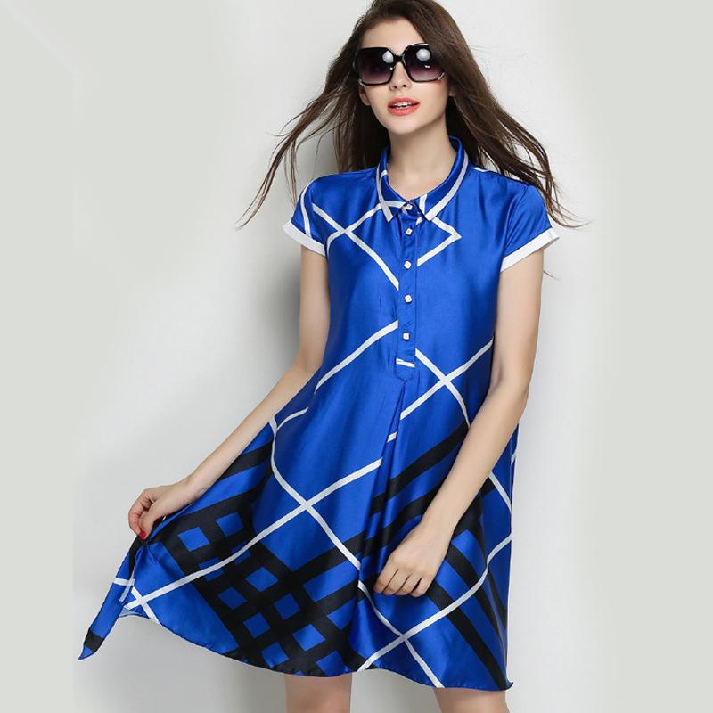 Shirt dress plus size uk