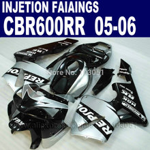 Buy Motorcycle Injection fairings set for 2005 2006 Honda repsol CBR 600 RR fairing CBR600RR 05 06 White silver kits for $346.86 in AliExpress store