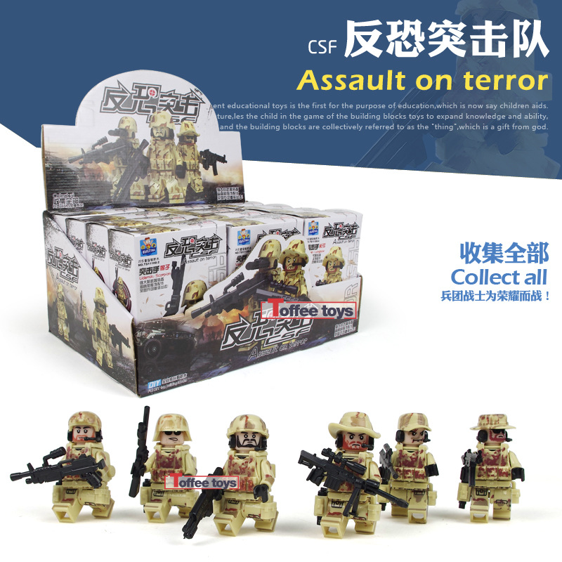 6pcs/lot Assault on terror Minifigures Weapons Military Supplies Building Blocks Brick toy compatible with legoed Toffee Toys(China (Mainland))