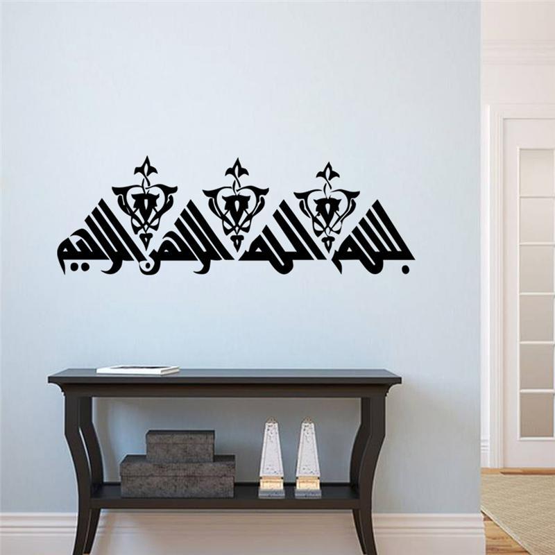 Vergelijk prijzen op mosque art online winkelen kopen lage prijs mosque art bij factory - Volwassen kamer decoratie model ...