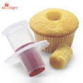 BEST Cupcake Pastry Tool Corer Plunger Cutter Pastry Cake Decorating Divider Filler Mold