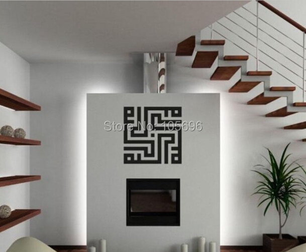 Aliexpresscom Buy 165165cm muslim word wall decor art