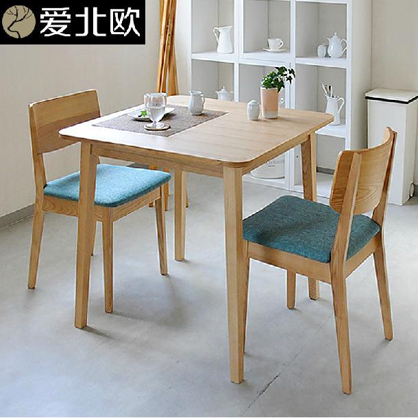 Japon s familia peque a mesa de comedor y sillas - Mesa pequena comedor ...