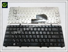 Russian Keyboard for Dell A840 a860 vostro 1014 1015 1088 PP37L R811H 0R811H R818H 0R818H PP38L RU Black laptop keyboard(China (Mainland))