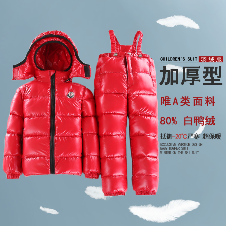 2016 the baby down jacket suit!(China (Mainland))