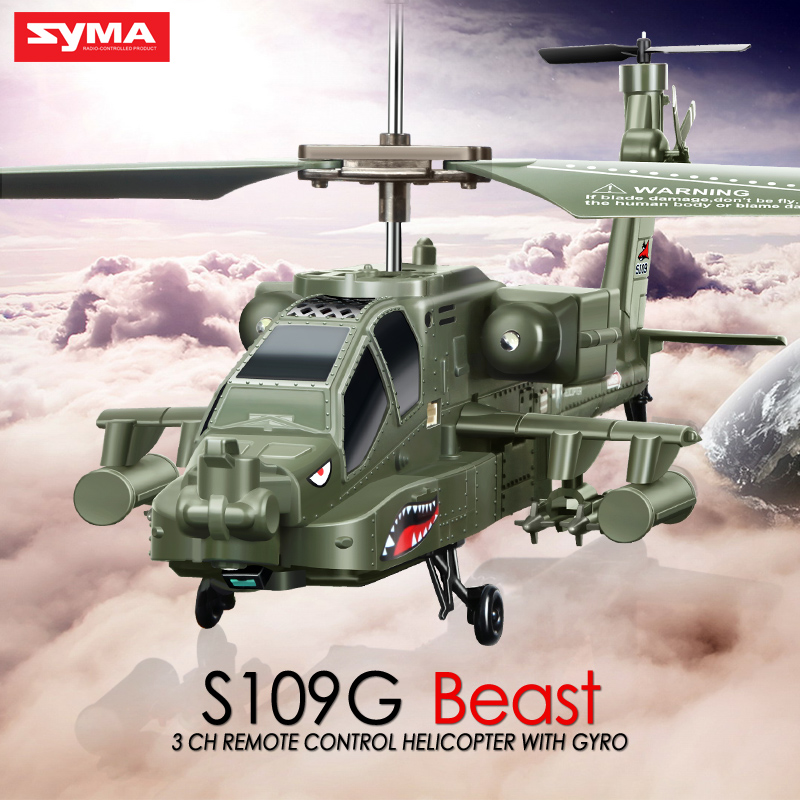 100% Original SYMA S109G 3CH RC Attack Helicopter AH-64 Apache Helicopter Simulation Indoor Radio Remote Control Toys for Gift(China (Mainland))