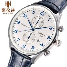 Fashion Luxury Brand HOLUNS Men's Leather Watch Business Quartz Watch Sapphire Mirror Waterproof Mens Watches With Original Box