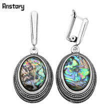 Fashion Jewelry Vintage Look Antique Silver Plated Double Layer Delicate Oval Abalone Shell Dangle Clip Earrings TE136(China (Mainland))