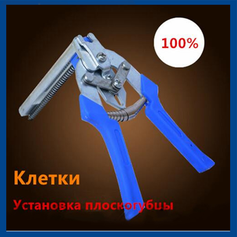 Animal wire Cages Tie cage clamp Cage installation pliers Clip Pliers repairing Chicken Rabbit Birds Quail Cage installation(China (Mainland))
