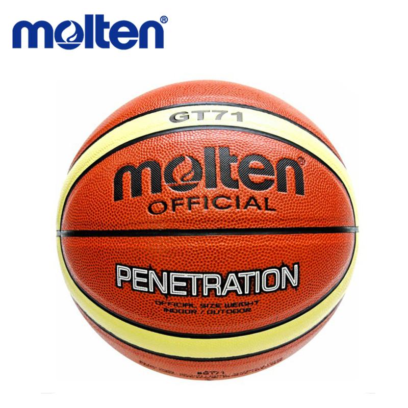 Gt71 molten pvc 7 basketball(China (Mainland))