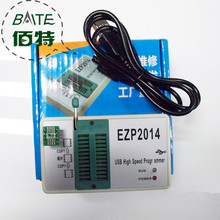 EZP2014 Update from EZP2010 EZP2013 high-speed USB SPI Programmer 24 25 93 EEPROM 25 flash bios chip support WIN7(China (Mainland))