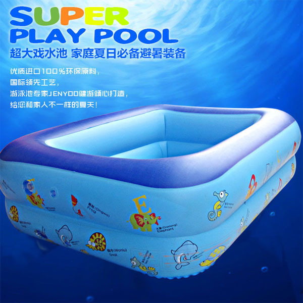 Inflatable Baby Tub/Soft Inflatable Baby Bathtub/Eco-friendly Portable Swimming Pool /baby pool /nflatable swimming pool(China (Mainland))