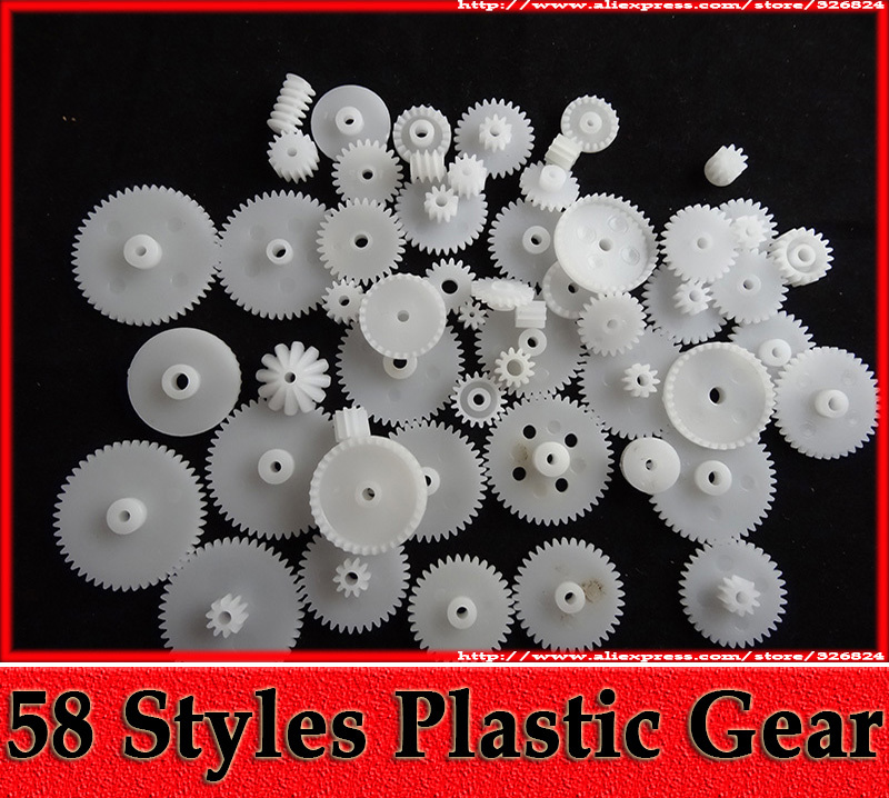 1pack/lot 58 Styles 0.5M Plastic Gears Gear DIY Toys Accessory Can Be Uesd For RC Toy Robot Parts FREE SHIPPING(China (Mainland))