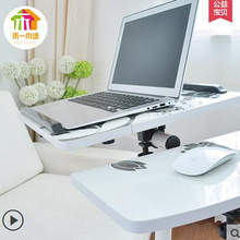 Fashion Printing Mobile Laptop Table Independent mouse board   Lazy Bedside Table Height Adjustable Lift Computer Desk(China (Mainland))