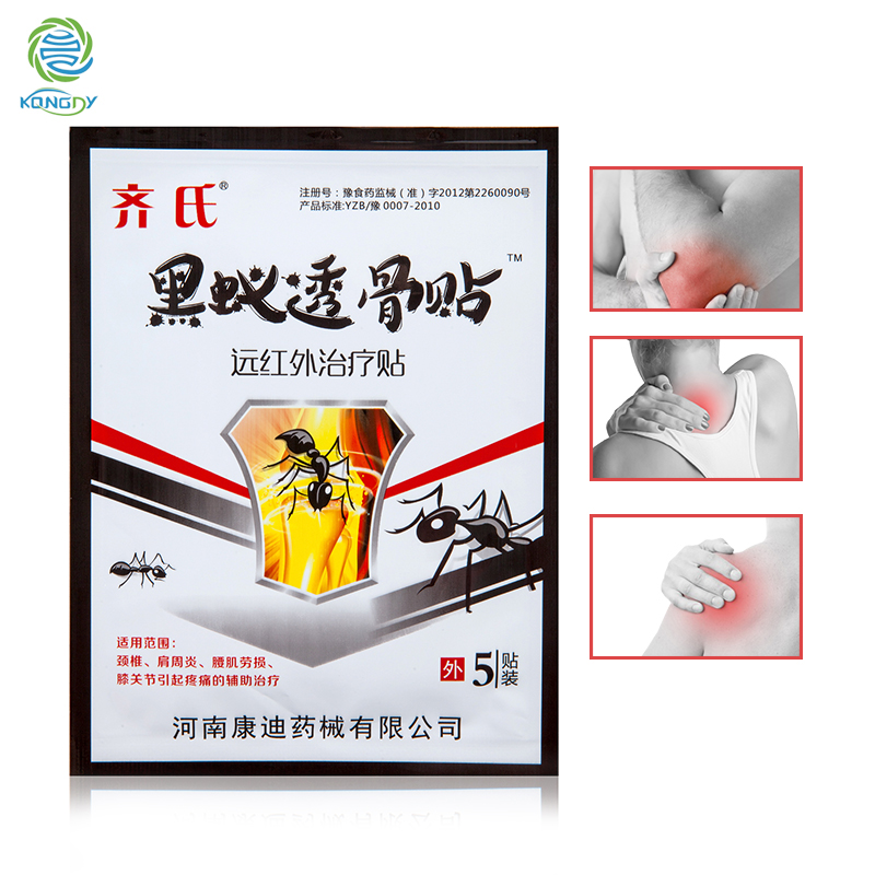 Hot Sale 10Pieces/2Bags Chinese Herbal Medical Plaster 7*10cm Back/Neck/Shoulder Pain Relief Patch Analgesic Health Care Product<br><br>Aliexpress