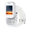 """مشاهدة الهاتف الذكية 1.44"""" sc6531 0.32 غيغاهرتز 32mb( رام) +32mb( المضغوطةدي) 0.08mp gsm900/ 1800 رقة مزدوجة الشريحة-- خارج smartwatch الهاتف لوحة المفاتيح"""