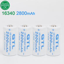 Buy 4pcs 16340 rechargeable battery 3.7V 2800mAh li-Lon Baterias wholesale Lithium Batteries LED Flashlight Headlamp free ship for $5.66 in AliExpress store