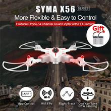 Buy SYMA X56 RC Drone Helicopter Syma X56W 0.3PM hd camera wifi dron quadcopter remote control quadrocopter for $47.90 in AliExpress store
