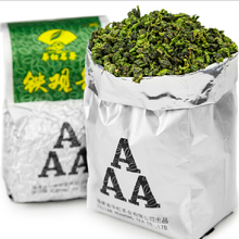 125g premium Tie Guan Yin Oolong tea  New Tieguanyin Huahong (Eco- AAA) tea Natural Organic Health Oolong tea