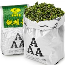 125g premium Tie Guan Yin Oolong tea  New Tieguanyin Huahong (Eco- AAA) tea Natural Organic Health Oolong tea