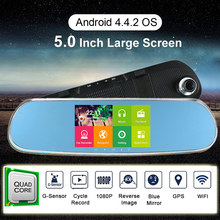 5Inch 1080P Android WIFI Car Rearview Mirror Dual Lens Car DVR Camera Recorder Car Smart System GPS Navigation(China (Mainland))