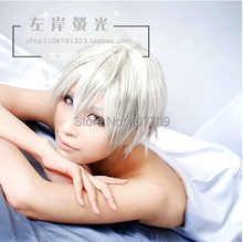 Inu x Boku SS Miketsukami Soushi 35CM Short Hair Wig Cosplay party Wigs Fashion + Free Wig Cap