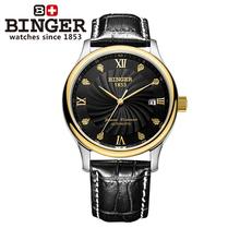 Suiza BINGER relojes para hombres relojes de lujo 18 K oro relojes auto de viento automático de pulsera correa de cuero B-603M-4