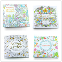 4 PCS 24 Pages Mixed Styles Relieve Stress for Kids Adult Fantasy Dream Painting Drawing Secret Garden Kill Time Coloring Book(China (Mainland))