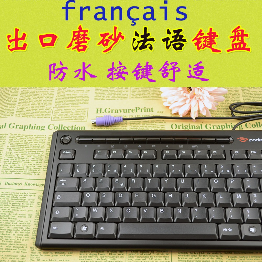 Original French wired keyboard For Dell for Acer desktop pc laptop exported France AZERTY computer keyboard USB PS2 Interface(China (Mainland))