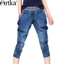 Pantalones vaqueros de Jeans mediados recortados para mujeres