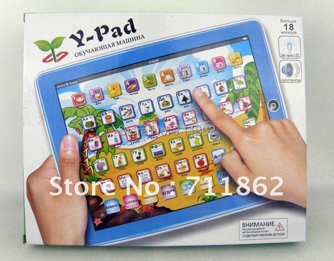 y pad learning english machine for kid, best christmas gift for your kid(China (Mainland))