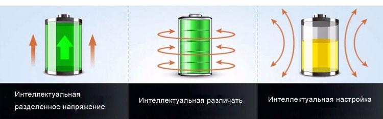 Nohon Battery (7)